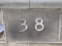 No 38